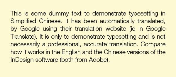 Chinese typesetting basics – Multilingual Typesetting